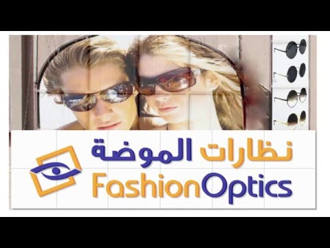 FASHION OPTICS QATAR ADVERTISEMENT HD
