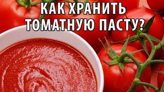 видео Использование томатных отходов