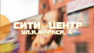 """ТЦ """"СИТИ-ЦЕНТР"""" (mov170908)"""