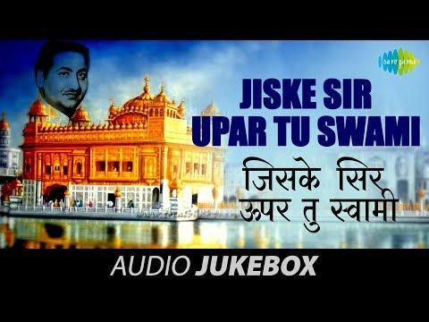 Jiske Sir upar Tu Swami - Mohd Rafi-Shabad Gurbani