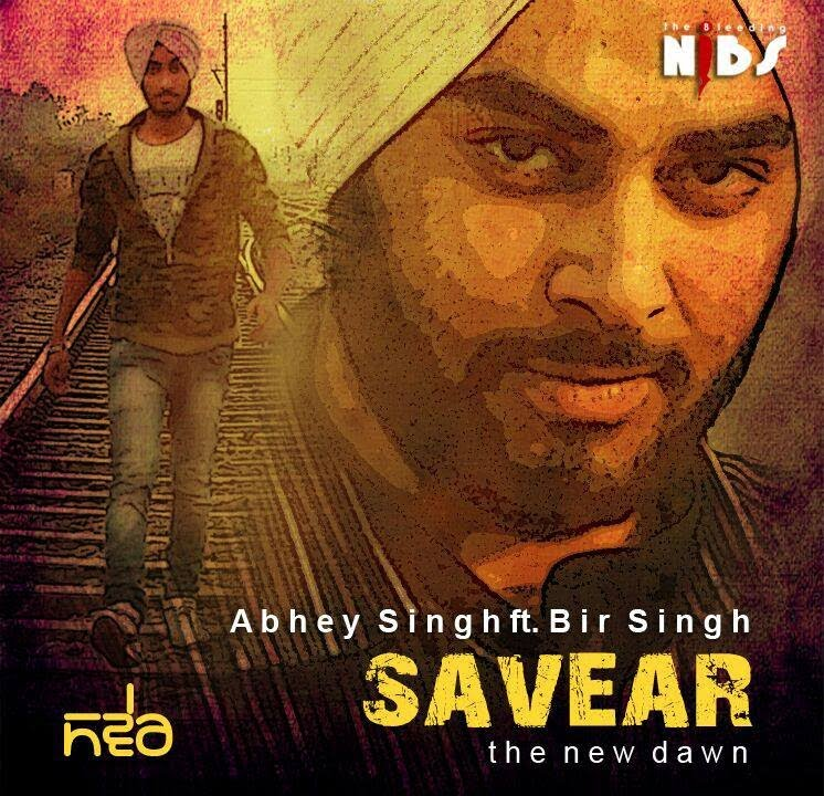 "No Need Mp3 Song Djpunjab: ""Savaer"" (ਸਵੇਰ)"