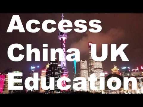 Access China UK Education 2017