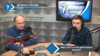 Бузаров Андрей и Леонид Радзиховский о Путине, РФ и США в 2017 г.