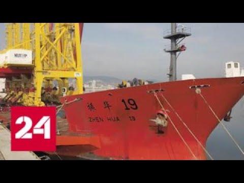 Смотреть Новая техника позволит нвоороссийскому моркому порту принимать океанские суда - Россия 24 онлайн