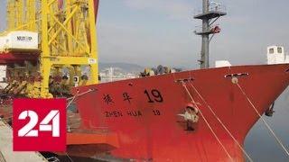 Смотреть видео Новая техника позволит нвоороссийскому моркому порту принимать океанские суда - Россия 24 онлайн