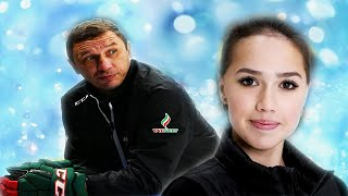 Отец Алины Загитовой бросил карьеру ради семьи