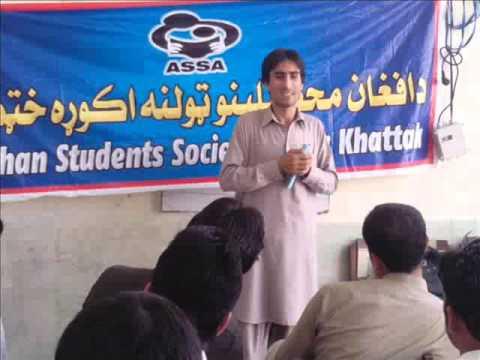 Interview of Dr. Sayed Rasool Afghan & Engr. Saifullah Shakir