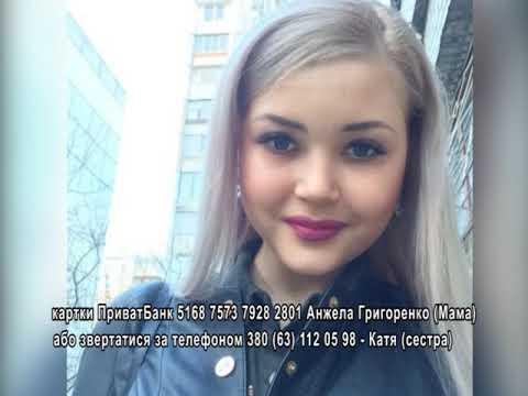 Марина григоренко работа в мензелинск