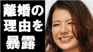 こんにちは、「うわさのニュース」です。 川崎麻世さんとカイヤさんの離...