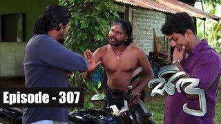 Sidu | Episode 307 10th October 2017 Thumbnail