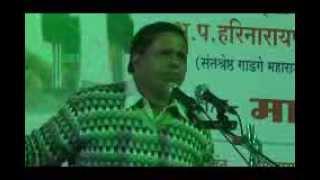 Bamcef - waman meshram - dhurt lala kejriwal
