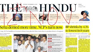 The Hindu Newspaper Analysis 12th November 2019| Daily Current Affairs