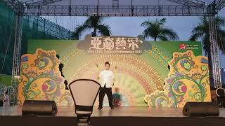 亞裔藝采 -香港雙節棍總會雙節棍藝
