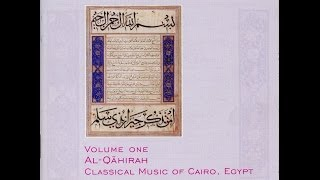 Al-Qahirah, Classical Music of Cairo, Egypt - Riqq Solo (An improvised solo on tambourine)