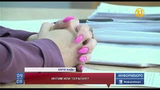 В Караганды владелицу массажного салона судят за организацию притона