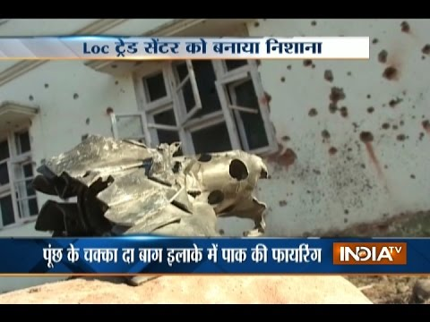Poonch Ceasefire Violation: Trade Centre Damaged In Pakistan Shelling, Cross-LoC Business On Hold
