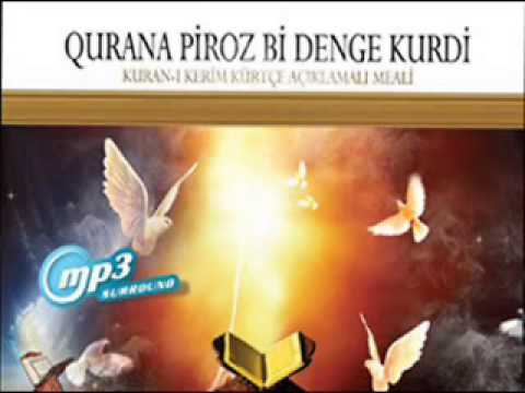 JUZ-02 Quran in Kurdish Translation (Qurana Piroz Bi Denge K