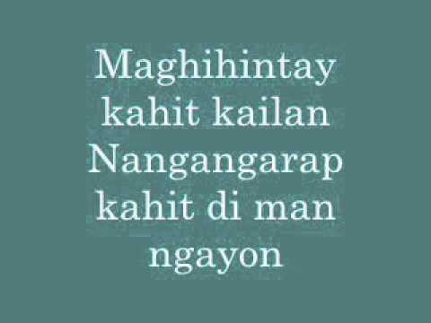 Aiza seguerra pagdating ng panahon lyrics by kathryn