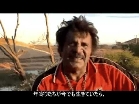 Out of Site, Out of Mine (Japanese Subtitles)