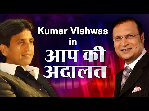 Kumar Vishwas in Aap Ki Adalat (Full Episode) -...