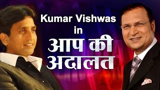 Kumar Vishwas in Aap Ki Adalat (Full Episode) - India TV