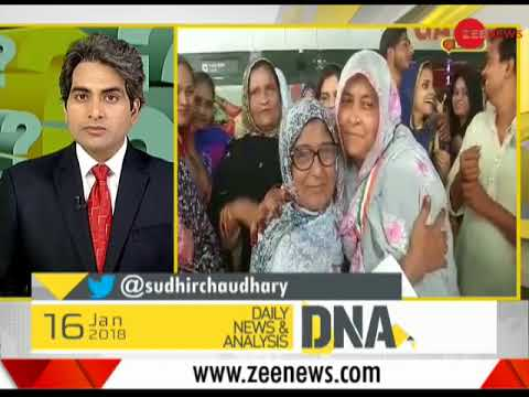 Watch DNA with Sudhir Chaudhary, January 16, 2018