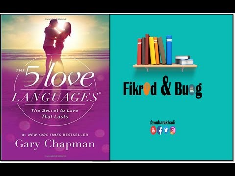 Fikrad & Buug #12 | The Five Love Languages |  Dr Gary Chapman | Somali