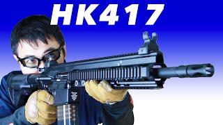 東京マルイ HK417 アーリーバリアント (Tokyo Marui HK417 early variant ) 次世代電動ガン フラッグシップモデル レビュー#164