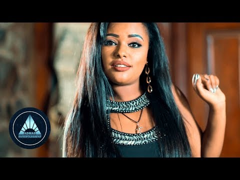Eyerusalem Amde - Ngereni (Official Video) | ንገረኒ - Ethiopian Music 2018