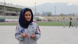 IWD 2020 inspiring story from Afghanistan