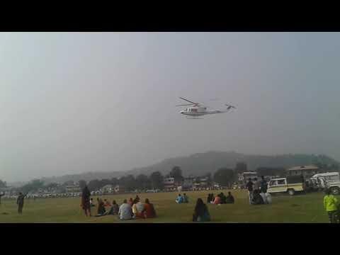 Yogi Ji in Sujanpur , hamirpur ( H.P ) , Helicopter landing