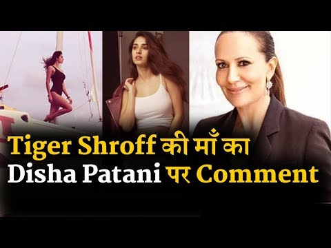 Tiger Shroff's Mom Comments On Disha Patani's pics Mp3