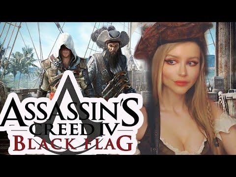 ASSASSIN'S CREED IV: BLACK FLAG ● ASSASSIN'S CREED IV: ЧЁРНЫЙ ФЛАГ ● ПРОХОЖДЕНИЕ ●  СТРИМ #5