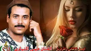 عيسى المنياوى موال لو عايز البنت روح اطلبها من ابوها 2019