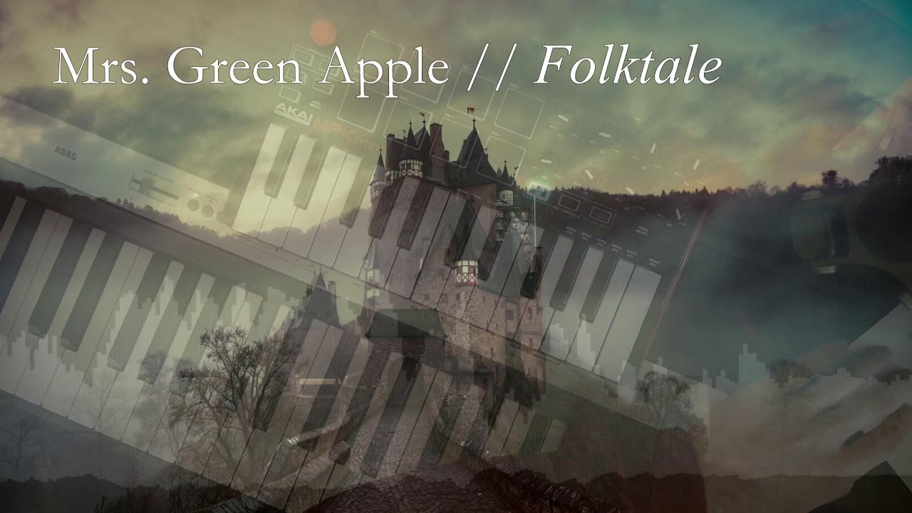 ミセス グリーン アップル folktale 【全曲人気】ミセスグリーンアップルのCMソング・タイアップ曲まとめ...