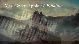 【カバー】Mrs. GREEN APPLE Folktale