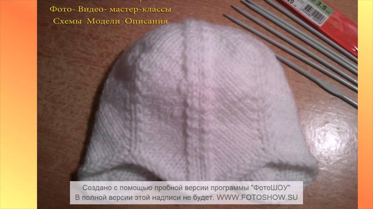 Схема вязания носков крючком для вашего комфорта Простая