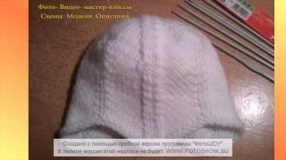 Мастер-класс по вязанию шапочки для новорожденного