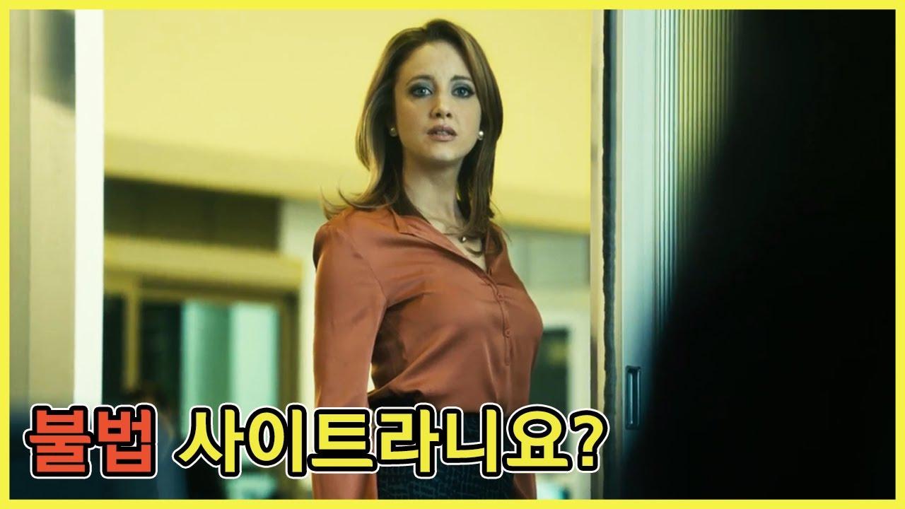[영화리뷰 결말포함] 당신이 지금 당장 SNS를 끊어야 하는 이유 -디스커넥트(1/2)