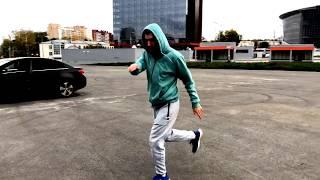 PVNTERV & Roully - Чупа Чупс - Танец (Vova Legend & Danil KetON)
