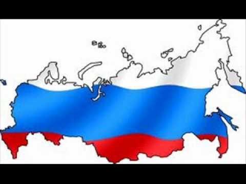 Russian Anthem Rock version Mp3 download