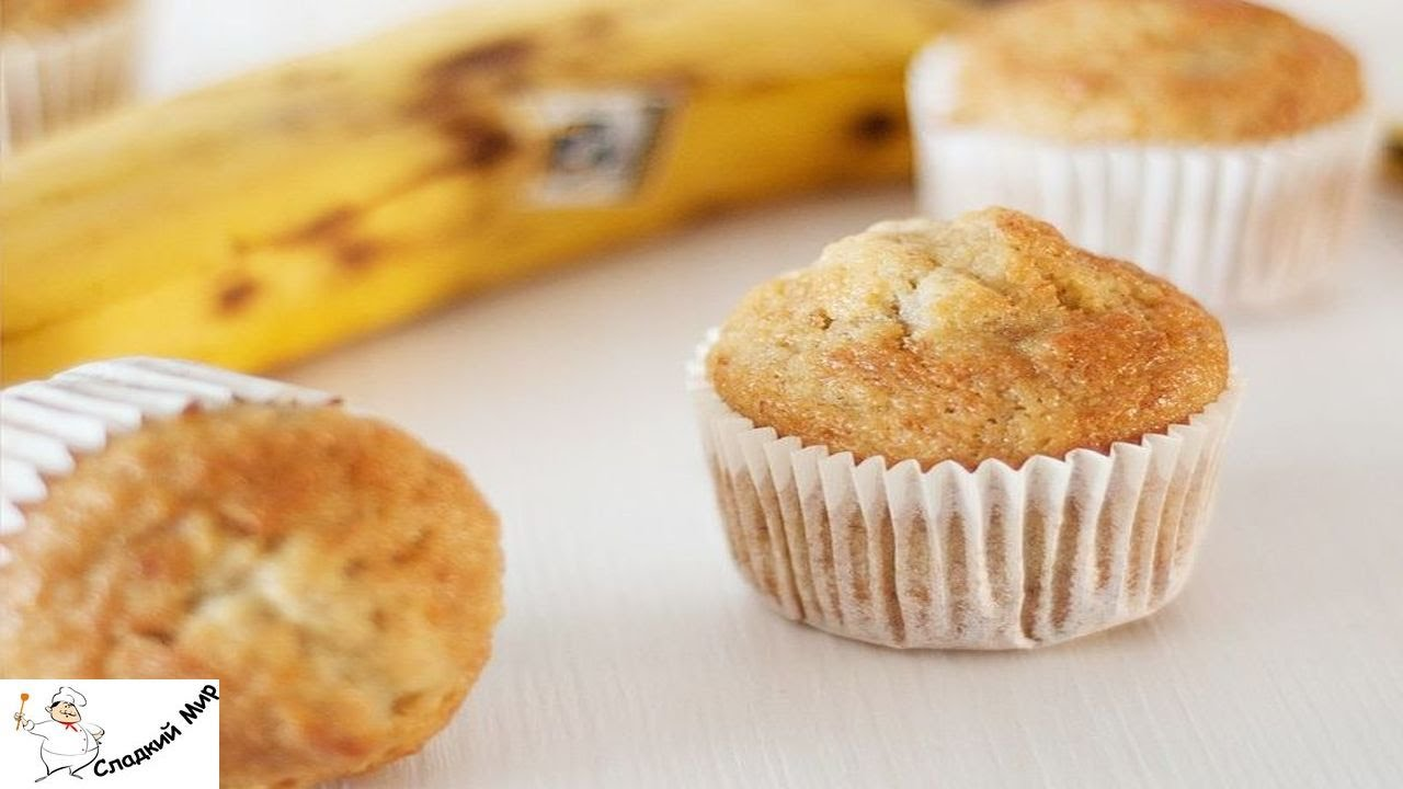 капкейки с бананом рецепт с фото