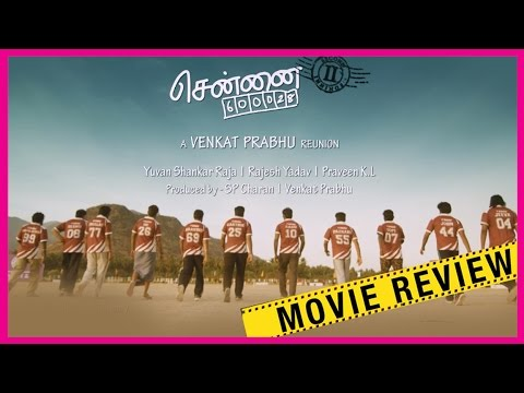Chennai 600028 Part 2 Review | venkat...