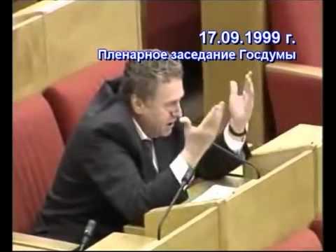 Жириновский задает вопрос Селезневу о Волгодонске.