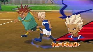 Inazuma Eleven Strikers Go 2013 Inazuma Legend Japan Vs Little Gigantes  (hacks for Dolphin)