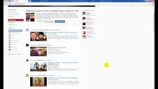 Как скачать видео с Youtube, Mail.ru, Вконтакте