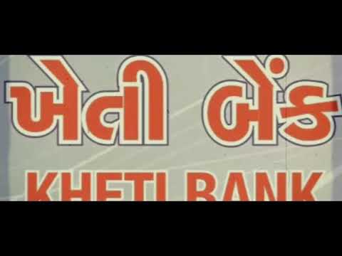 Land Development Bank - Gujarat State