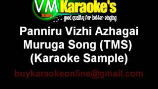Panniru Vizhi Azhagai Karaoke Muruga Song TMS
