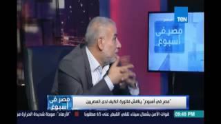 uBمصرفي إسبوعuB.. محمود صالح عضو صندوق مكافحة الإدمان : التدخين هو البوابة الملكية لتعاطي المخدرات