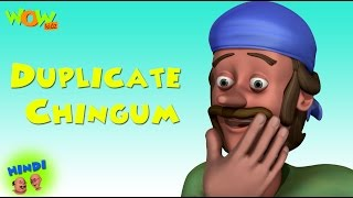 vuclip Duplicate Chingum - Motu Patlu in Hindi WITH ENGLISH, SPANISH & FRENCH SUBTITLES